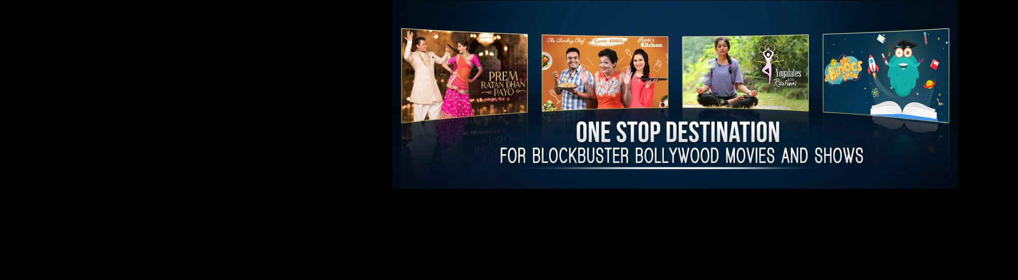 Rajshri Entertainment